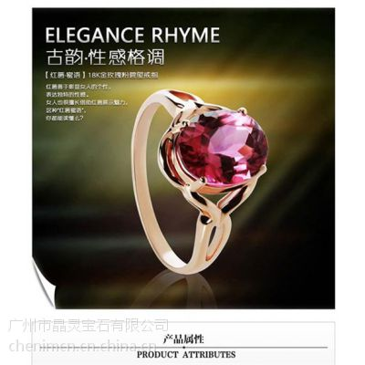 北京祖母绿戒指官网 北京祖母绿戒指 晶石灵