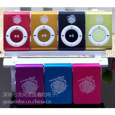 LG创新卡通MP3米老鼠插卡MP3播放器 立体卡通造型 新款mp3
