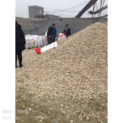 自来水系统用卵石垫层石英砂滤料