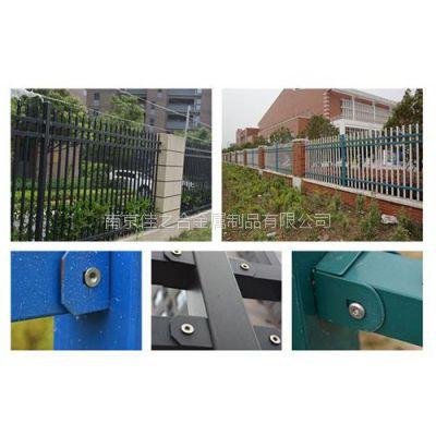 佳之合(图)_南京组装式围栏工程_围栏