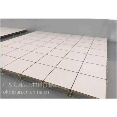 广西桂林防静电地板批发