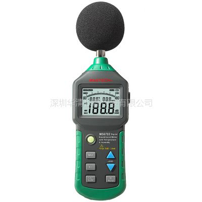 MS6702 三合一声级计(声级+温度+湿度)
