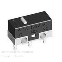 惠州硕泽微动开关MS-1618A小型/鼠标微动
