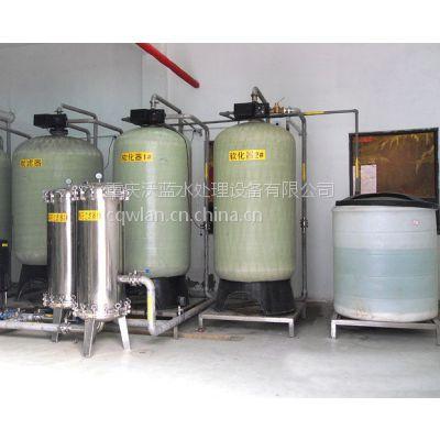 重庆LRS-1000型沃蓝牌软化水处理设备