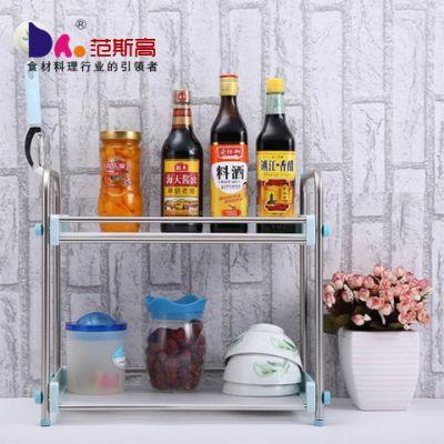 达盛H-560 沥水架/不锈钢厨房置物架/厨房收纳储物架子/厨房用架
