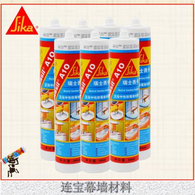瑞士西卡厨卫玻璃胶A10 中性防霉防黑防水透明密封胶硅酮胶