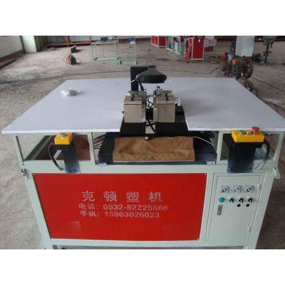 供应密封条焊接机|PVC踢脚线挤出机|PPR挤出机