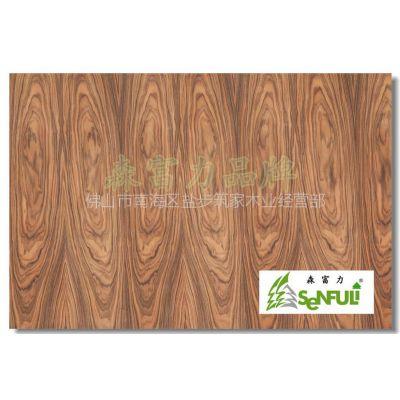 【森富力︱厂家供应】4厘天然木皮贴面板山纹巴西酸枝(图)