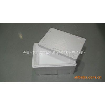 供应聚苯乙烯泡沫保温箱海鲜箱