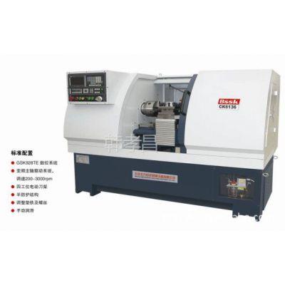 供应CK6130数控车床 CK6130数控车床厂家 浙江的数控车床6130厂家