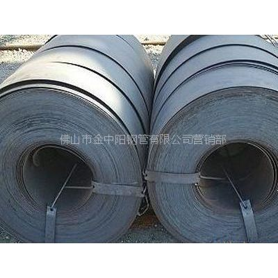供应热轧带钢,热轧料,Q235