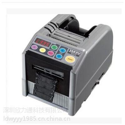 欧泰克胶纸切割机AT-60 胶带切割机 胶纸机 胶带裁断机