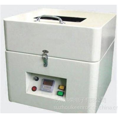供应锡膏搅拌机KR1200