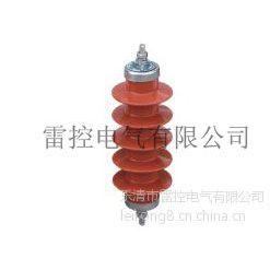 雷控HY5WS-12.7/50配电型氧化锌避雷器价格