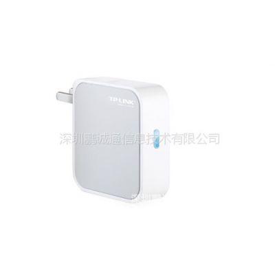 供应TP-LINK TL-WR710N 150M迷你型无线路由器,完美双网络接口
