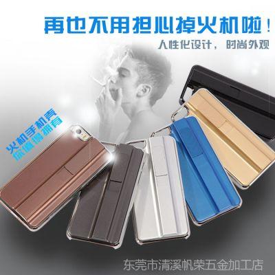 供应正品iphone4/4s手机壳 苹果5手机套 4s打火机多功能手机外壳5壳子