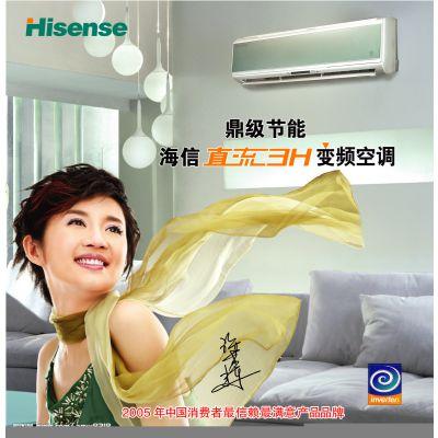 上海闵行海信空调维修|海信变频维修54886010