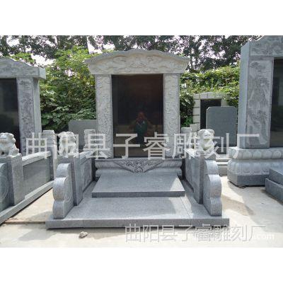 石雕墓碑家族高档墓碑石花岗岩墓碑和家族墓大理石墓碑曲阳石雕设计雕图片