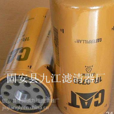 卡特柴油滤芯1R-0751厂家