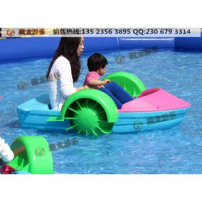 水上碰碰船的价格,水上手摇船一台多少钱,充气水池小孩用的手摇船规格