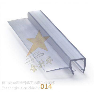 广东金升华透明淋浴房PVC防水胶条/90度浴室门防水条卫浴玻璃门F型挡水条
