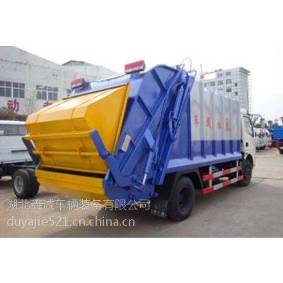台州东风5方压缩式垃圾车销售