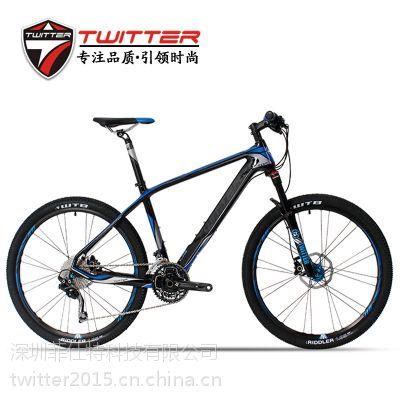 27.5寸碳纤维山地自行车骓特TW8900碳纤维高档山地车