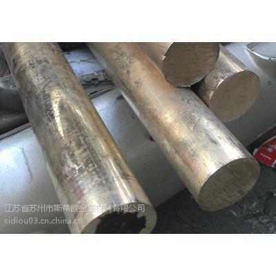供应【HPb63-0.1铜合金HPb63-0.1铜棒HPb63-0.1铜带】