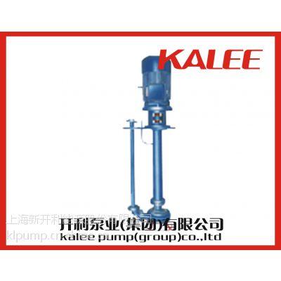 开利KYW型号液下排污泵、无堵塞液下泵
