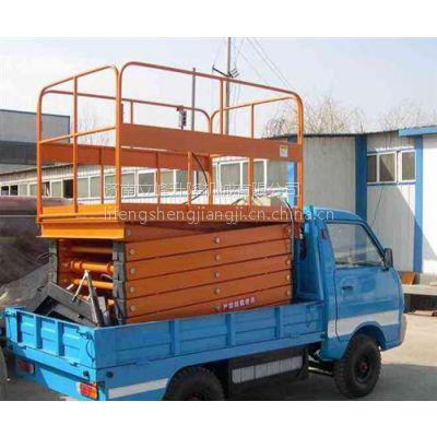 车载式升降机,立峰铝合金车载式升降机,电瓶车载式升降机