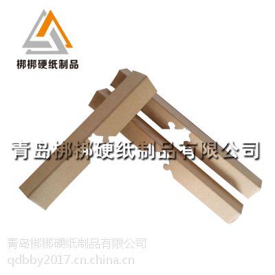 菏泽批量供应环形纸护角 包装箱护角 防撞抗压 全国各地发货