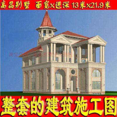 建筑面积406平方米带车库尖屋顶别致二层别墅设计图13.3x21.9米