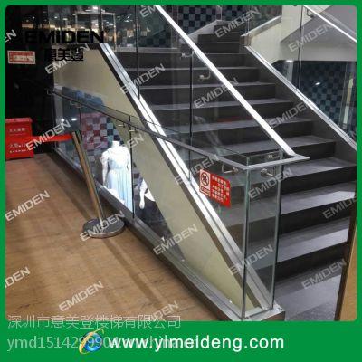 深圳市意美登楼梯供应商店高档时尚玻璃扶手/护栏YMD-0815