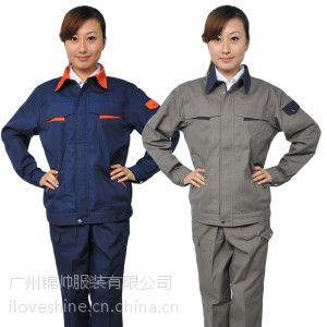 番禺区劳保工作服定制,订做全棉工厂厂服,钟村员工工衣定做