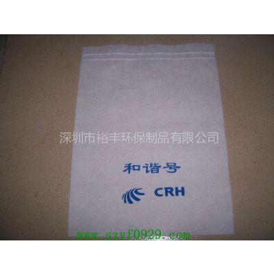 供应广东深圳厂家直销高铁、和谐号座椅枕片、枕巾、头巾、头片等