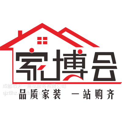 2019年6月成都天一家博会【6.28-6.30】