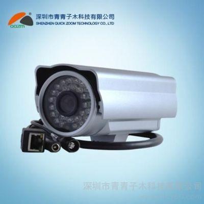 供应供应 青青子木 QVB-0311彩色网络摄像机 无线监控设备 IP66