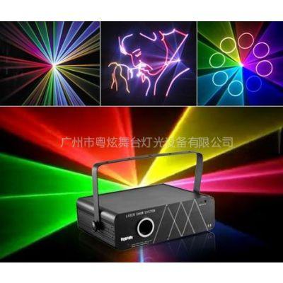 供应1w全彩动画激光灯|舞台全彩激光灯|动画激光灯|婚庆演出舞台激光灯|专业舞台灯光