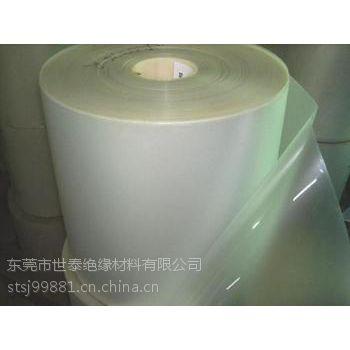 供应厂家供应PET透明塑料片材 优质PET塑料片材 环保pet片材