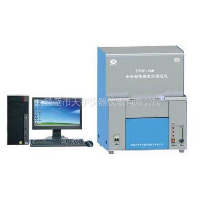 供应煤质分析仪器,TYHF-960全自动快速灰分测定仪