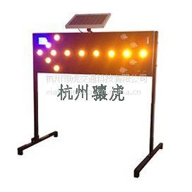 供应太阳能导向标牌、四川太阳能箭头灯、云南施工标志牌