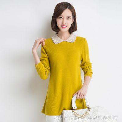 韩版宽松大码女式毛衣2014秋冬新款中长款娃娃领羊毛衫长袖打底衫