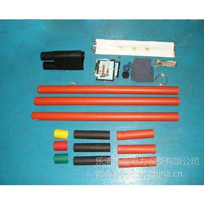 供应35KV户内终端三芯高压热缩电力电缆附件接头NRSY-35/3.1