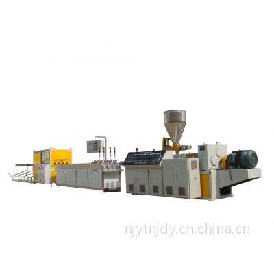 PVC水管生产设备 塑料管材 水管设备 塑料管挤出机 排水管材机器 水管机器