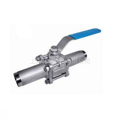 供应上海环耀DQ61F-16P不锈钢低温球阀