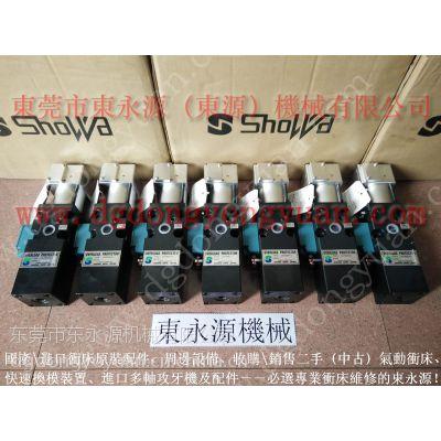 代理经销原装SHOWA 昭和OLP20-H气泵,购广锻冲床超负荷油泵选维修进口冲床的东永源
