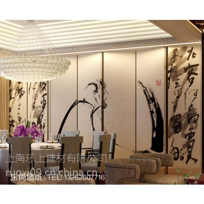 乐尚壁纸-上海壁纸厂家-通过欧洲权威检测机构SGS环保检测壁纸