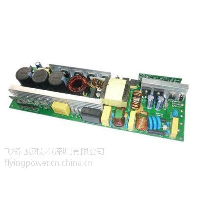 电源充电器、深圳电源、飞杨电源