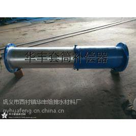 湖南衡阳 华丰供应 注填式套筒补偿器 轴向型