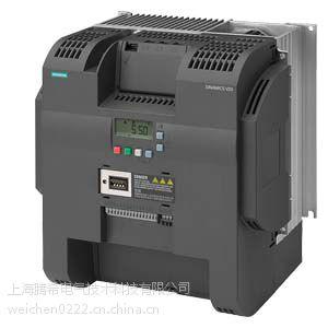 代理西门子V20变频器西门子22KW变频器6SL3210-5BE31-8UV0